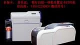 校园卡打印机 社保卡打印机 JVC D862证卡机  600点
