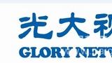 Glinc广播电视 IPTV设备手册