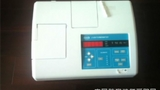 美国哈希2100an浊度仪2100an价格