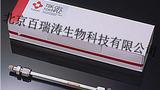 TSKgel ODS-80TM 高性能反相柱