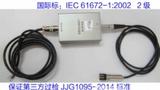 工業噪聲傳感器