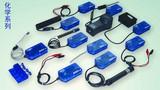 化学数字化科学探究实验室系统配套仪器设备