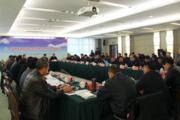 中国体育用品业联合会学校体育工作委员会筹备会议召开