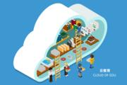 云教育平台技术模型分析与应用