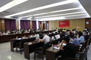 东莞理工学院举办第五期党支部书记头雁工作坊