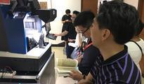 2018中国民国文献古籍研讨会古籍扫描数字化