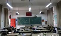 选对教室黑板灯有多重要