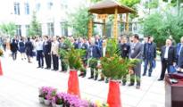 国泰安校际实训资源共享签约仪式在集安召开
