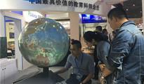 第74届中国教装展 中教启星展位人气爆棚