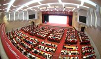 康轩文教—两岸学前教育高峰论坛盛大开幕