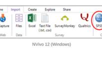 质性分析软件NVivo最新12版本正式发布