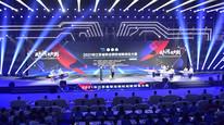 2021年江苏省职业院校创新创业大赛在宁举行