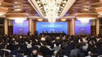 助力創新名城建設丨2020南京教育裝備暨科教技術展買家組織拉開序幕