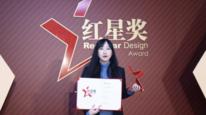 """藍宙CORMA可碼創意積木 斬獲中國設計""""奧斯卡""""紅星獎"""