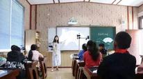 华文众合才智书法教室助力浙江小沙中心小学才智讲堂研讨活动