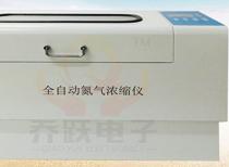 0.5ml全自動定量氮氣吹掃儀