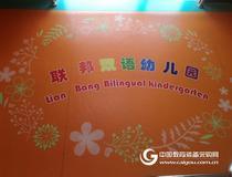浩康幼兒園定制地板