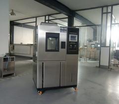 恒泰丰科品牌高低温试验箱签约北京大学