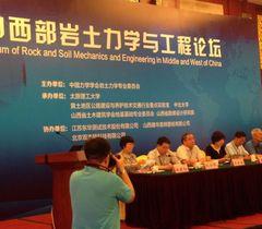 双杰特参加中西部岩土力学与工程论坛