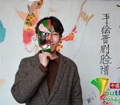 国际戏剧日:高校学子手绘山西非遗戏剧脸谱