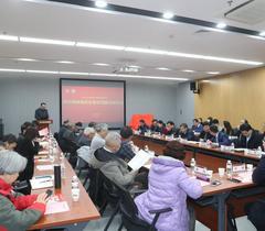 西安交通大学举行西迁精神座谈会暨系列图书发布会