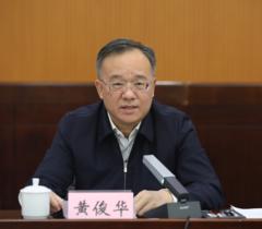 广西壮族自治区研究生教育工作会议在南宁召开