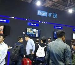旷视科技亮相中国教育装备展 用AI开启中国教育智能化新篇章
