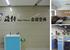 天津大学众创空间升级为国家级科技孵化器
