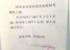 """济南某高校直饮水""""一元一壶""""引争议"""