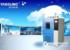 高低温湿热试验箱湿度控制精确吗?