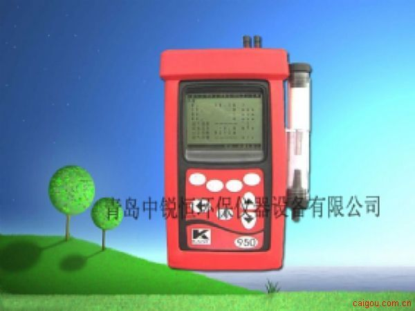 供应英国凯恩KM950手持式烟气分析仪