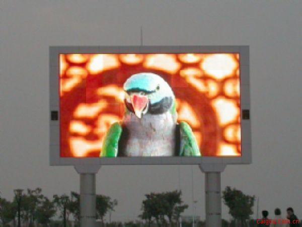 P20户外全彩显示屏