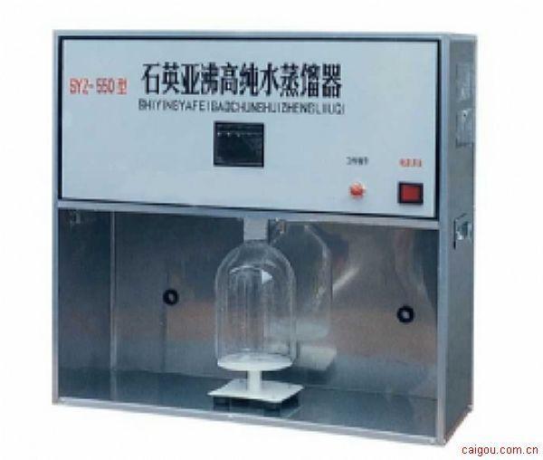 石英亚沸纯水蒸馏水器