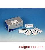 小鼠TRAIL-R3,肿瘤坏死因子相关凋亡诱导配体3Elisa试剂盒