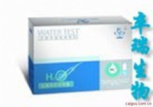 抗可溶性肝抗原/肝胰抗原(SLA/LP)抗体检测试剂盒