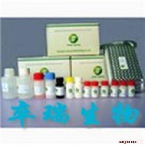 人凋亡相关因子配体(FASL)Elisa试剂盒