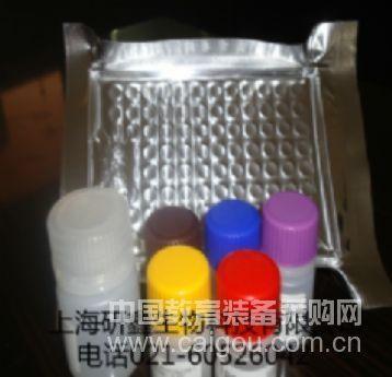 PIN  ELISA试剂盒