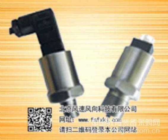 flyl压力二氧化碳传感器  变送器  控制器