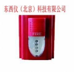火災聲光警報器