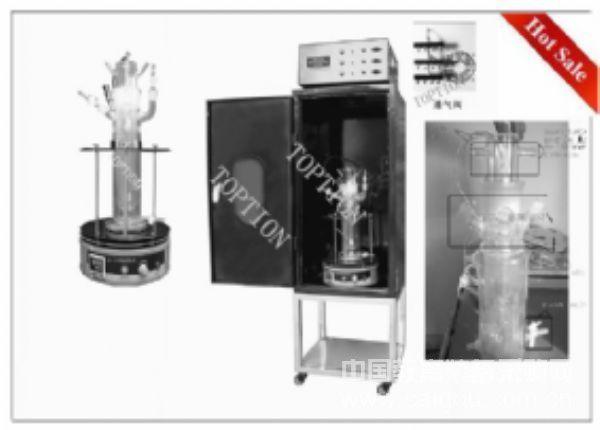 深圳微量30mlV型光化学反应仪