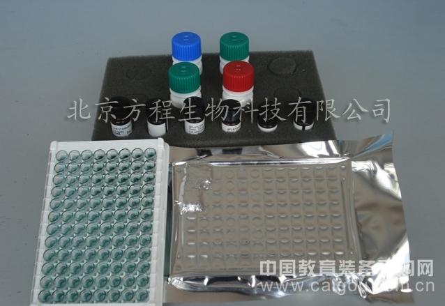 兔脂联素 ELISA Kit代测免费|价格,兔ADP ELISA试剂盒使用说明书
