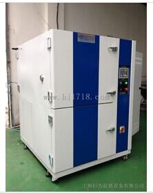 台州氙灯耐气候试验箱
