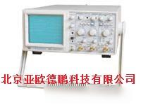 长余辉慢扫描示波器 慢扫描示波器 示波器