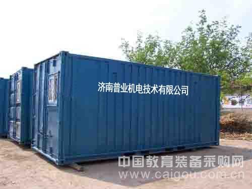 供应集装箱试验机可移动试验室