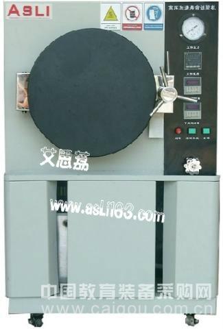 桌面式人工气候老化箱报价 技术知识 适用标准