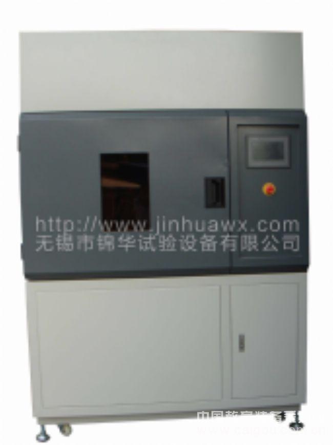 氙灯老化箱,紫外老化箱,臭氧老化箱-无锡锦华试验设备