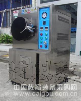 蒸汽高压加速老化箱 军工企业长期合作伙伴 试验标准