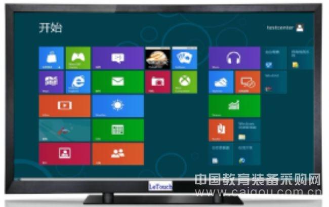 交互式多媒体教学触摸电脑电视一体机