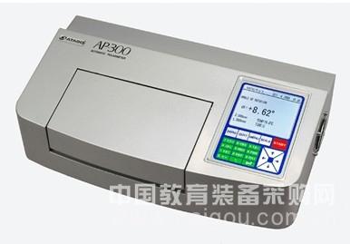 ATAGO(爱拓)AP-300自动旋光仪