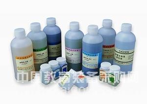 105140-25-8,N-三(羟甲基)甲氨酸-2-羟基丙磺酸钠盐高纯,98%,